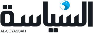 al-seyassah_logo