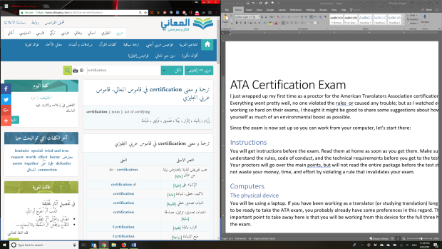 Notes about the computerized ATA exam | Tarjema Translations